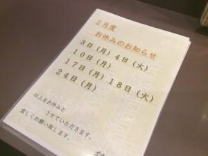 IMG_2002.JPG